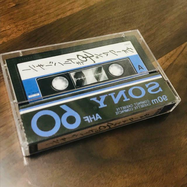 walkman 40th anniversary booklet not for sale